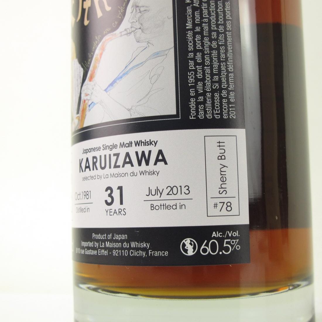 Karuizawa 1981 Single Cask 31 Year Old #78 / Prendre le Rythme