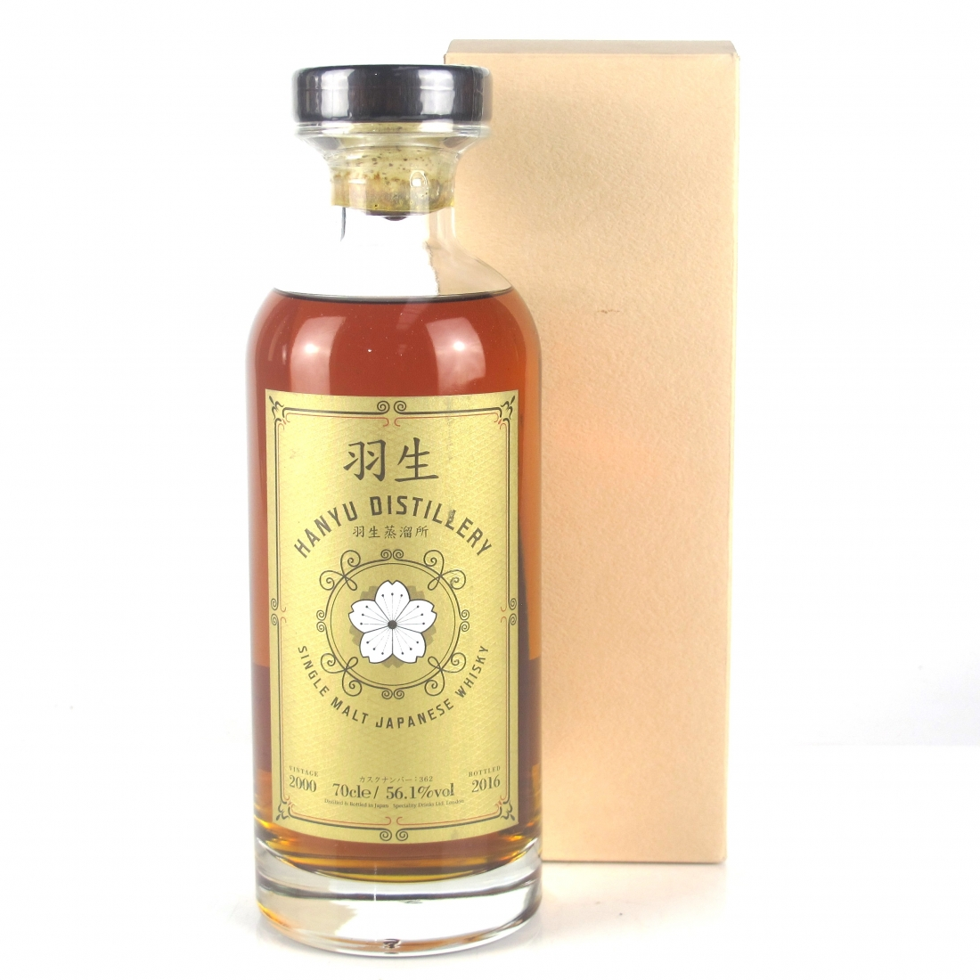 Hanyu 2000 Single Cask #362