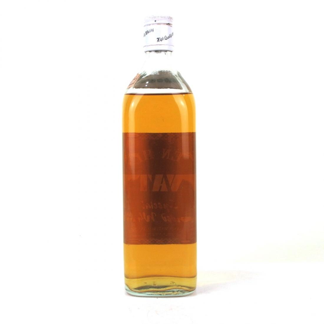 Seven Hills Vat Special Blended Whisky 1980s