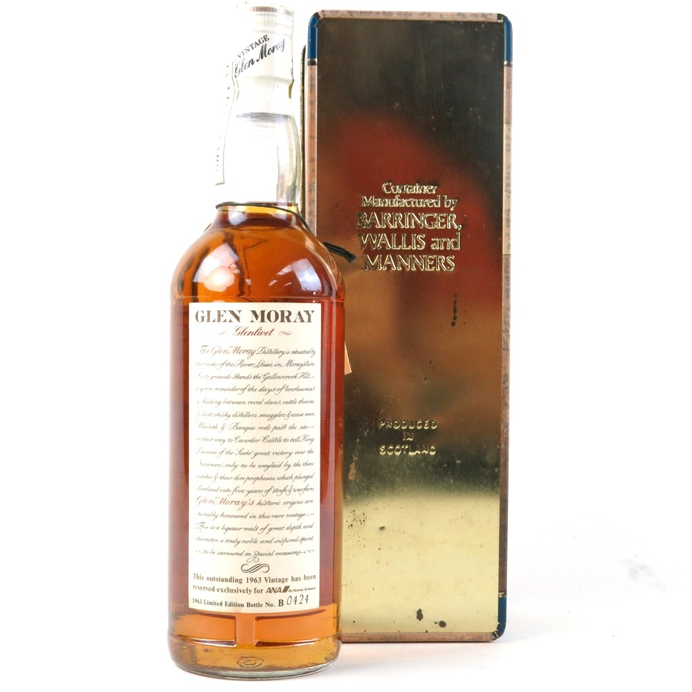 Glen Moray 1963 25 Year Old / Exclusive for Nippon Airways