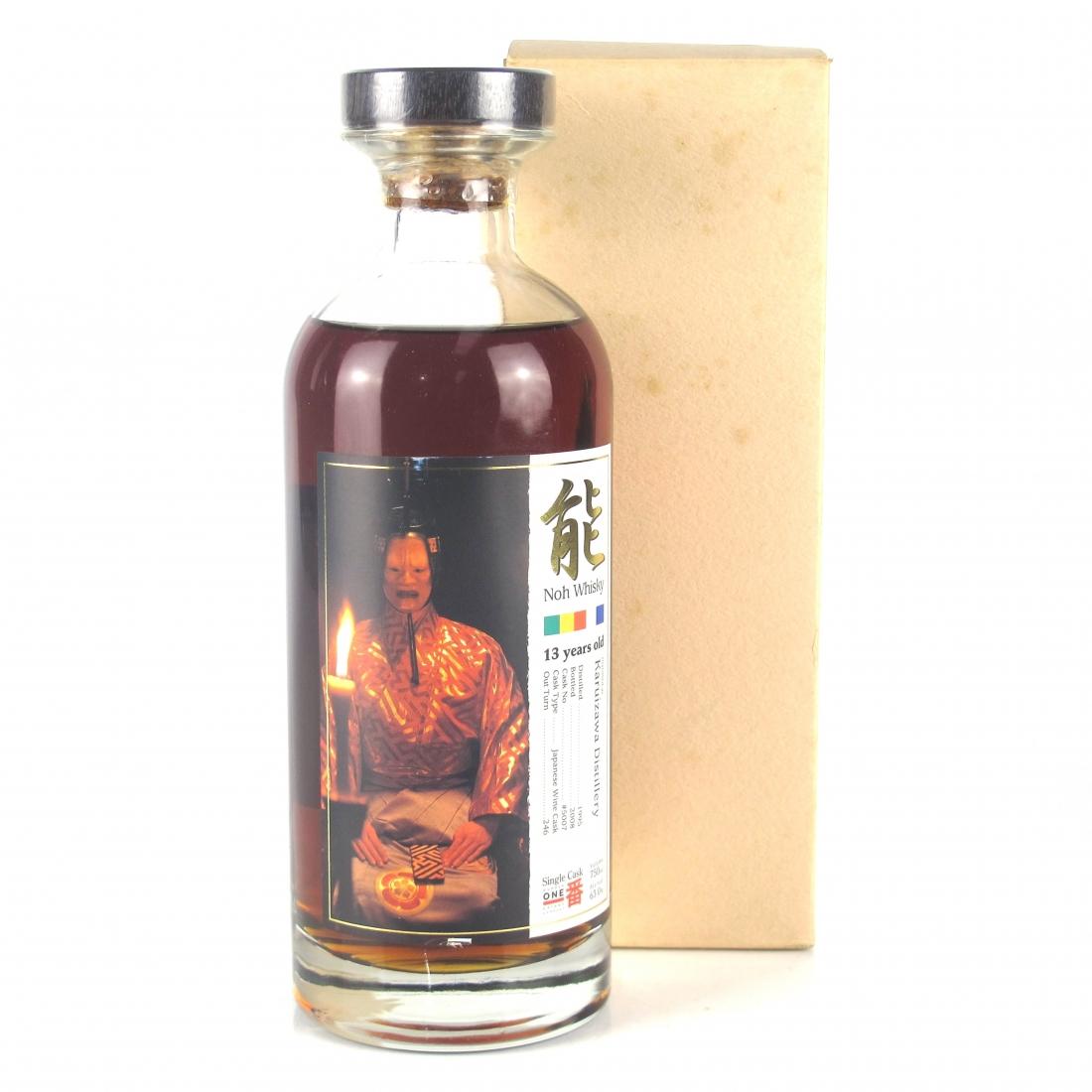 Karuizawa 1995 Noh Single Cask 13 Year Old #5007