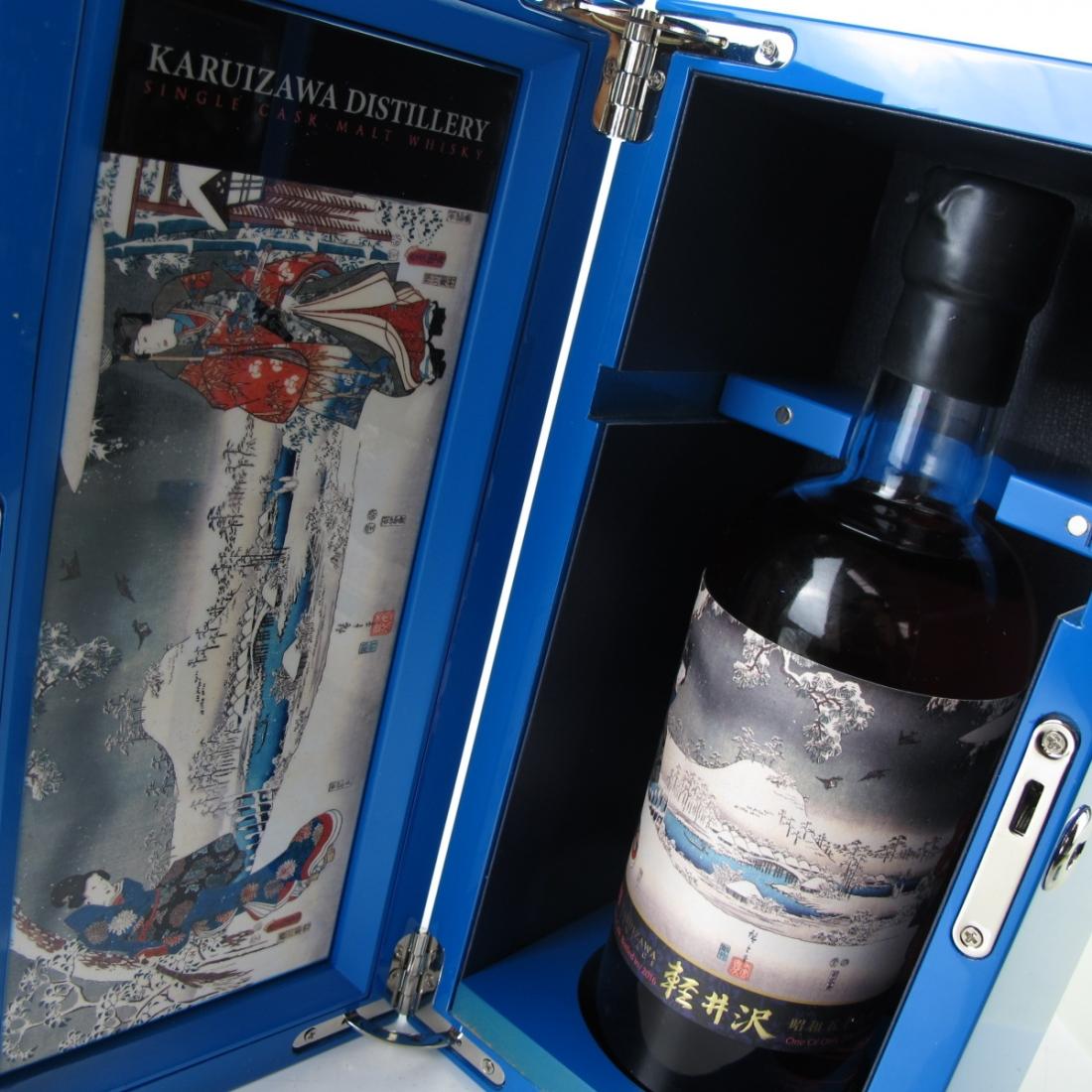 Karuizawa 1981Single Cask 35 Year Old #7427 / Snow Scene