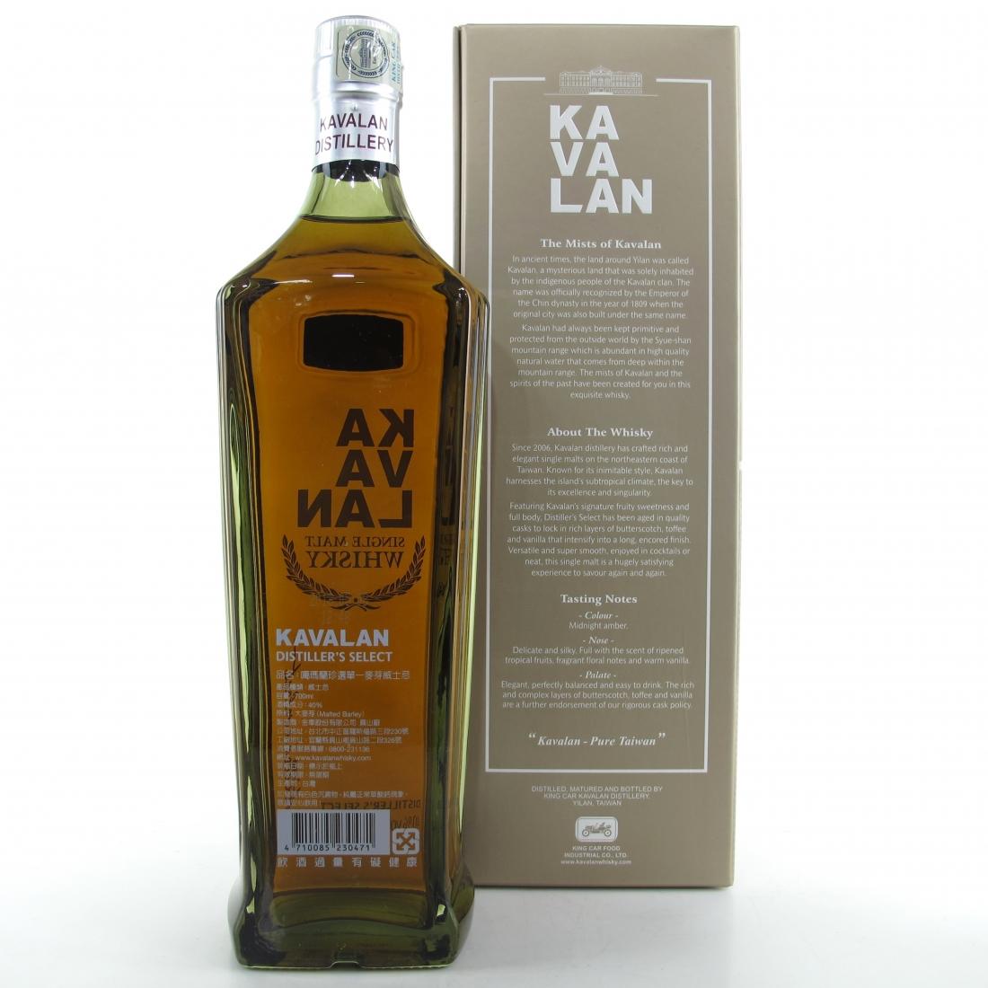 Kavalan Distiller's Select