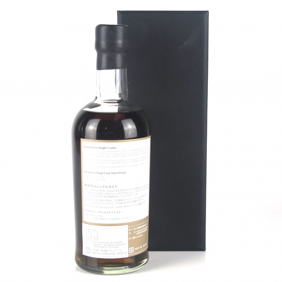 Karuizawa 2000 Single Cask #2339 / Geisha Label