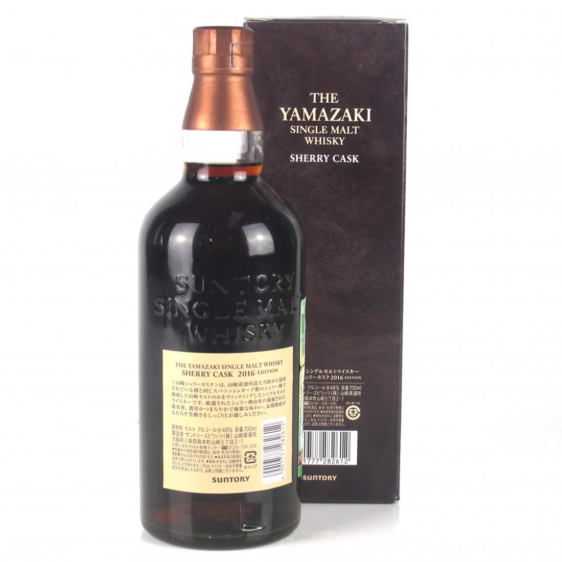 Yamazaki Sherry Cask 2016