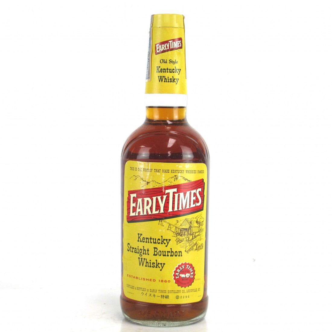 Early Times Kentucky Straight Bourbon 1970s