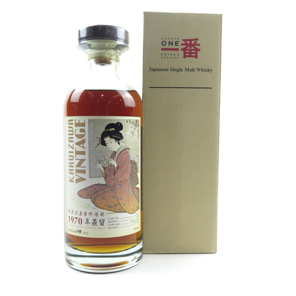 Karuizawa 1970 Geisha Single Cask #6227