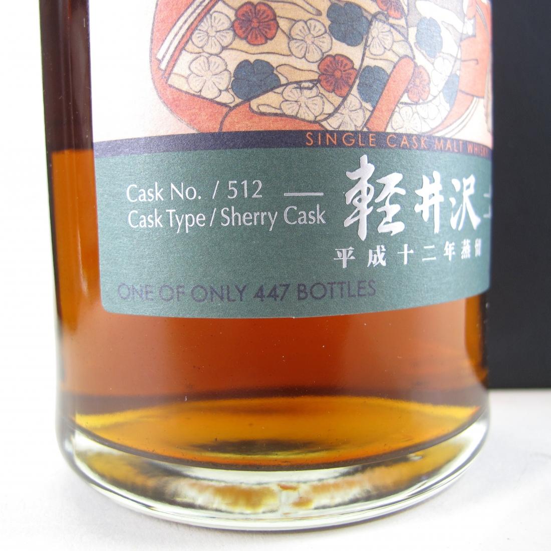 Karuizawa 1999/2000 Geisha Single Casks #6258 / #671 / #512 / #7497 / #2577 5 x 70cl