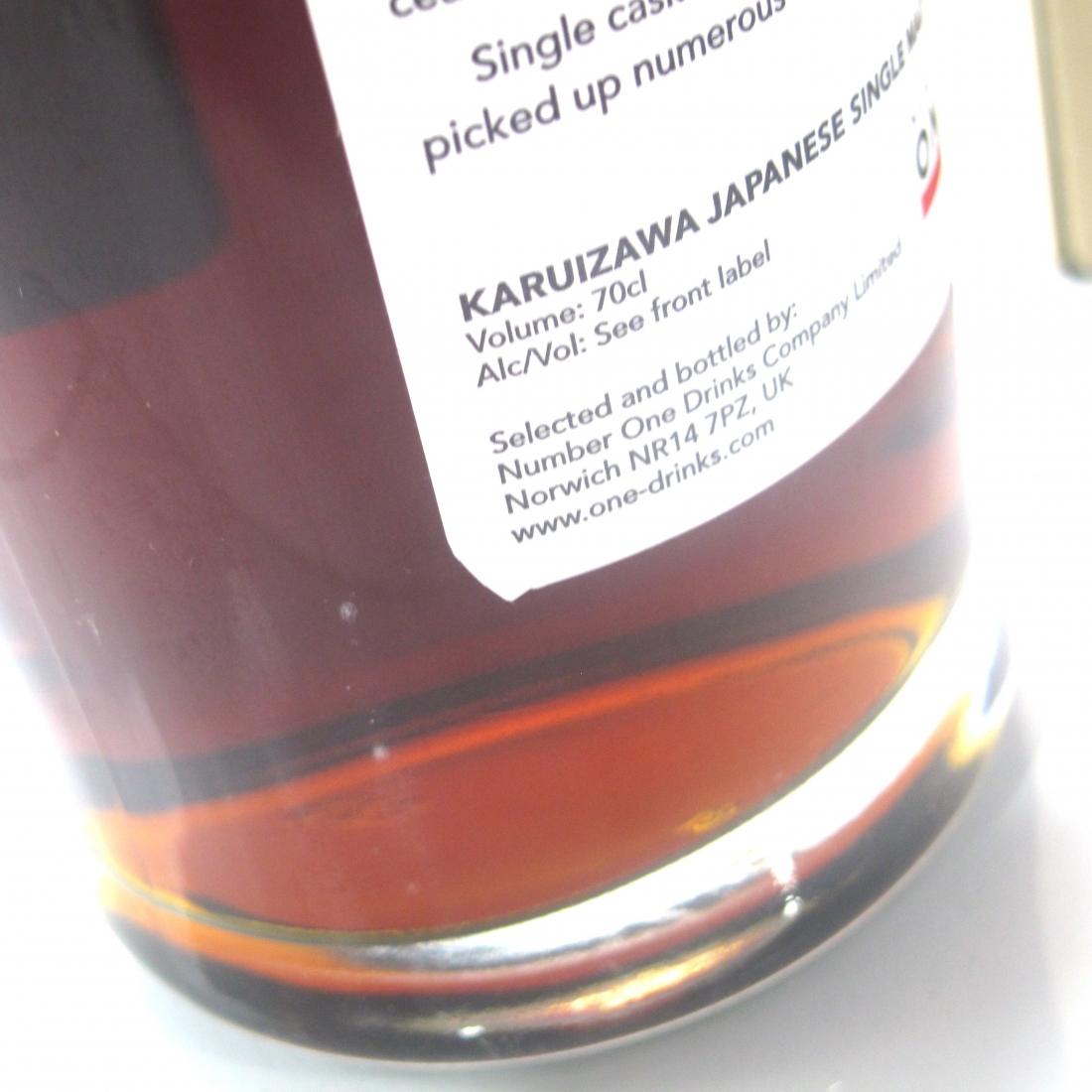 Karuizawa 1984 Single Cask #7914