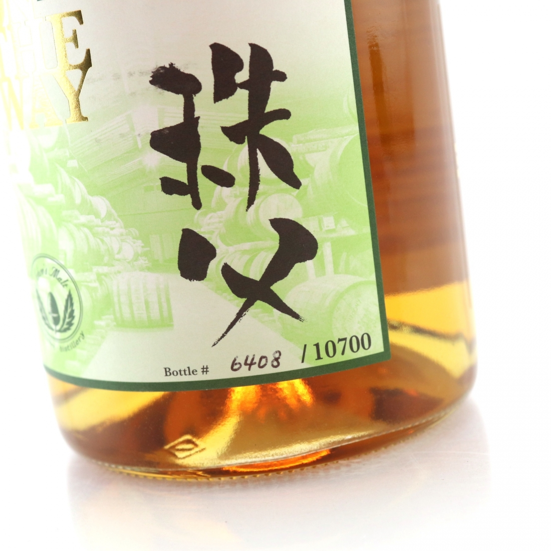 Chichibu Ichiro's Malt On The Way 2015 Release