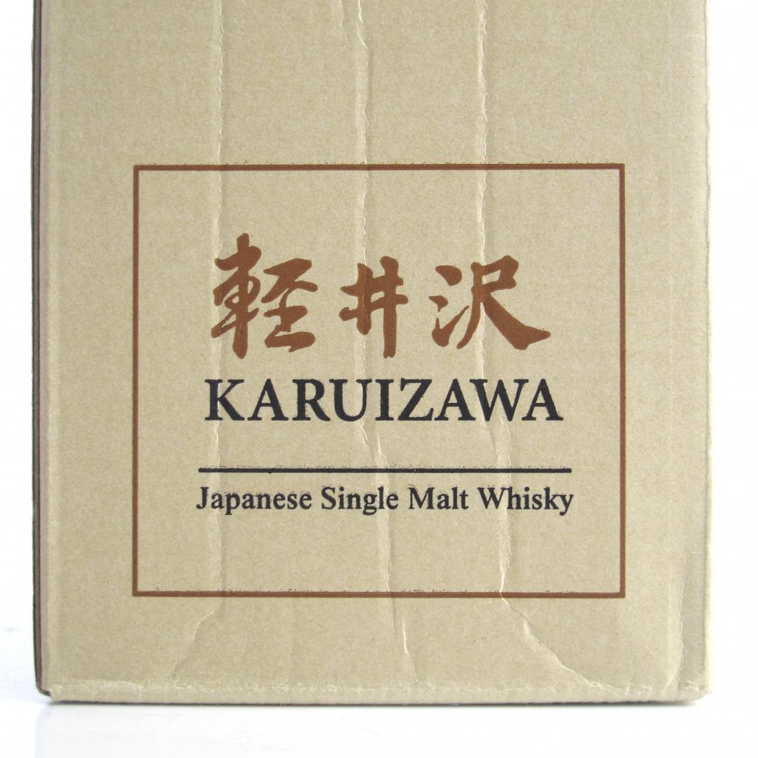 Karuizawa 1999/2000 Cask Strength 2nd Edition