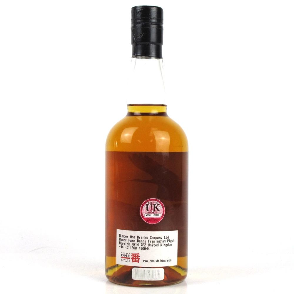 Hanyu 2000 Whisky Talk 2012