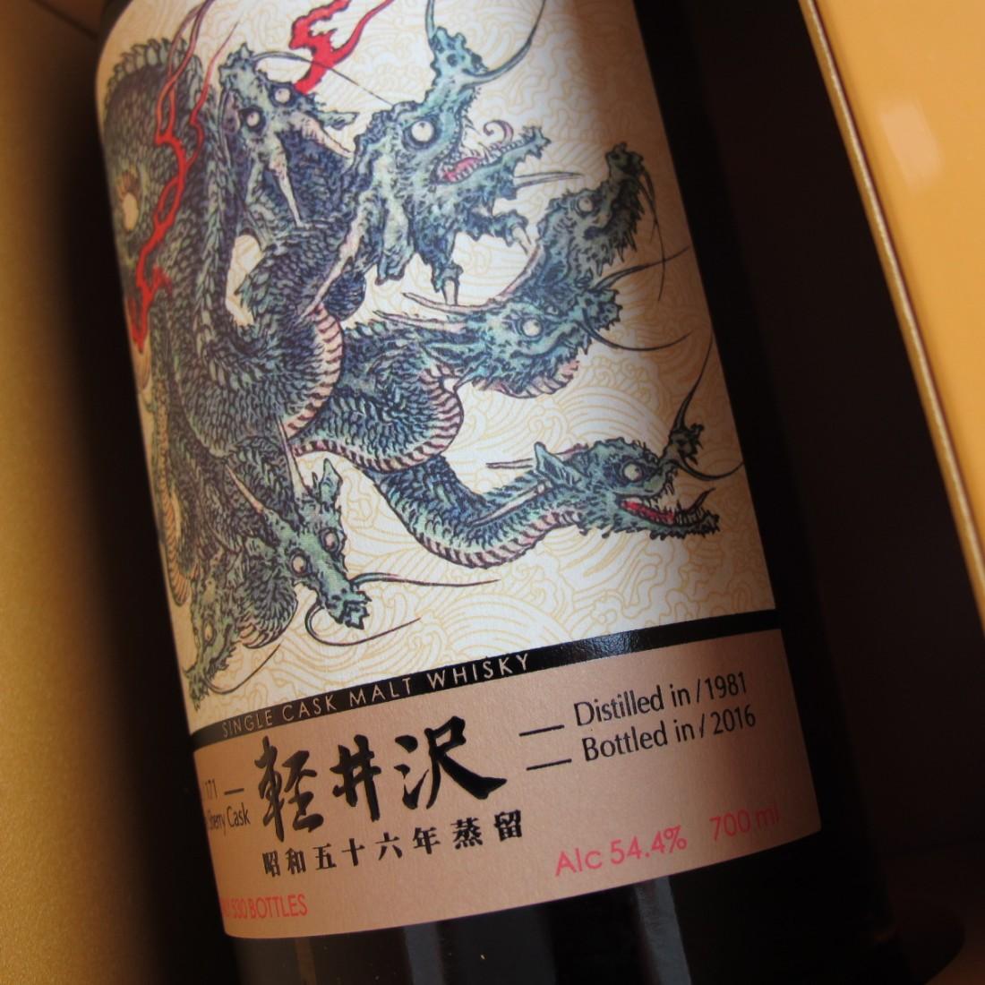 Karuizawa 1981 Single Cask 35 Year Old #171 / 8-Headed Dragon