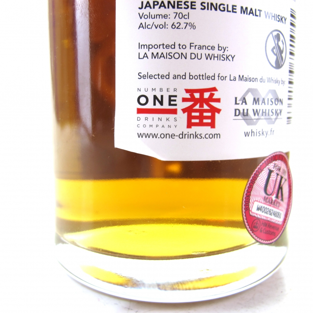 Karuizawa 1994 Noh Single Cask 15 Year Old #270 / Whisky Live Paris 2010