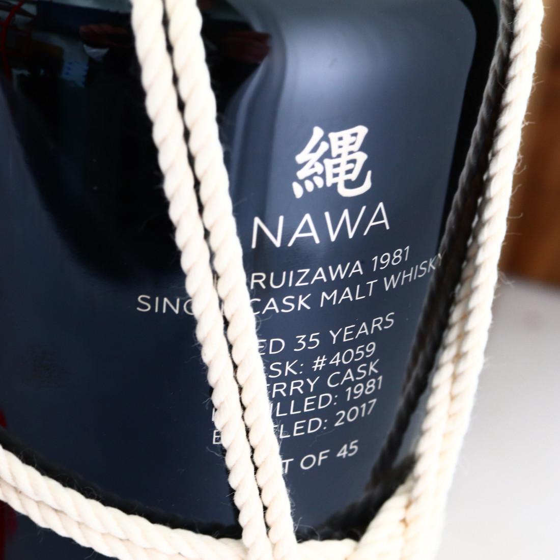 Karuizawa 1981 Wealth Solutions 35 Year Old 4 x 70cl / Shibari