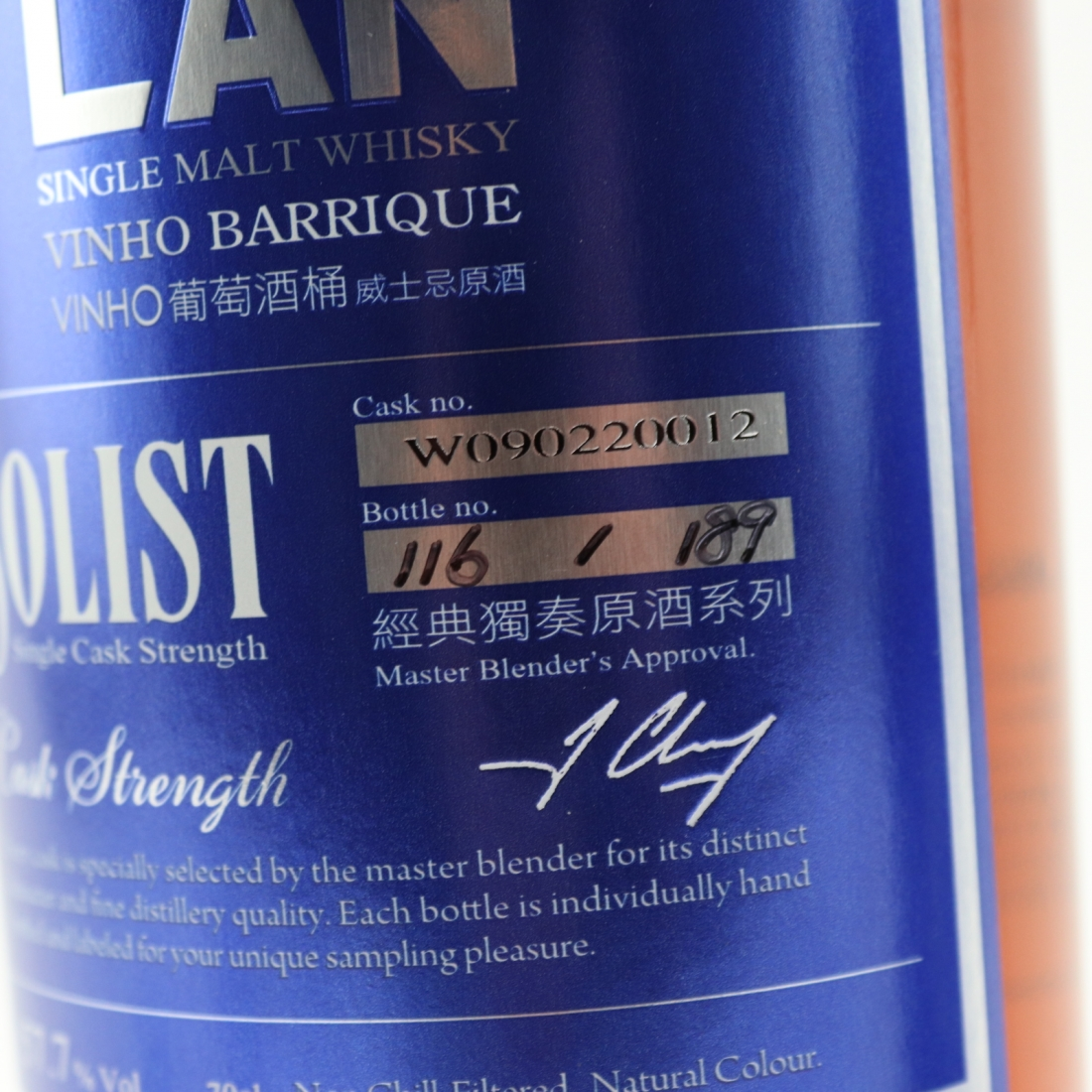 Kavalan Solist Cask Strength Vinho Barrique / 57.7%