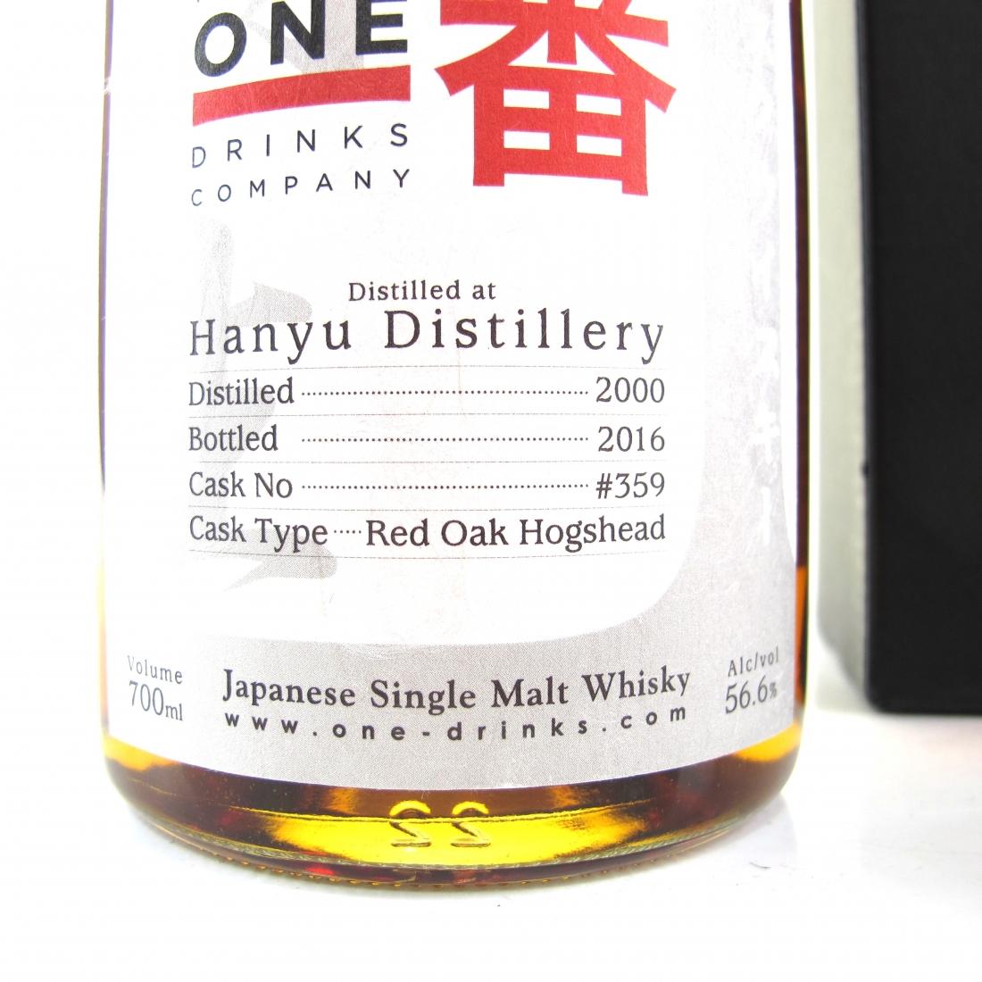 Hanyu 2000 Ichiro's Malt Cask #359 / A Decade as Number One