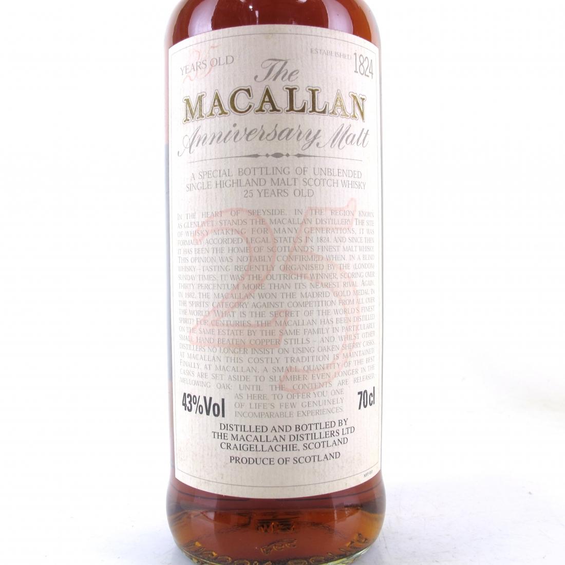 Macallan 1975 Anniversary Malt 25 Year Old