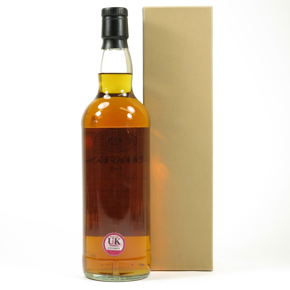 Springbank 1998 Port Butt 14 Year Old Back