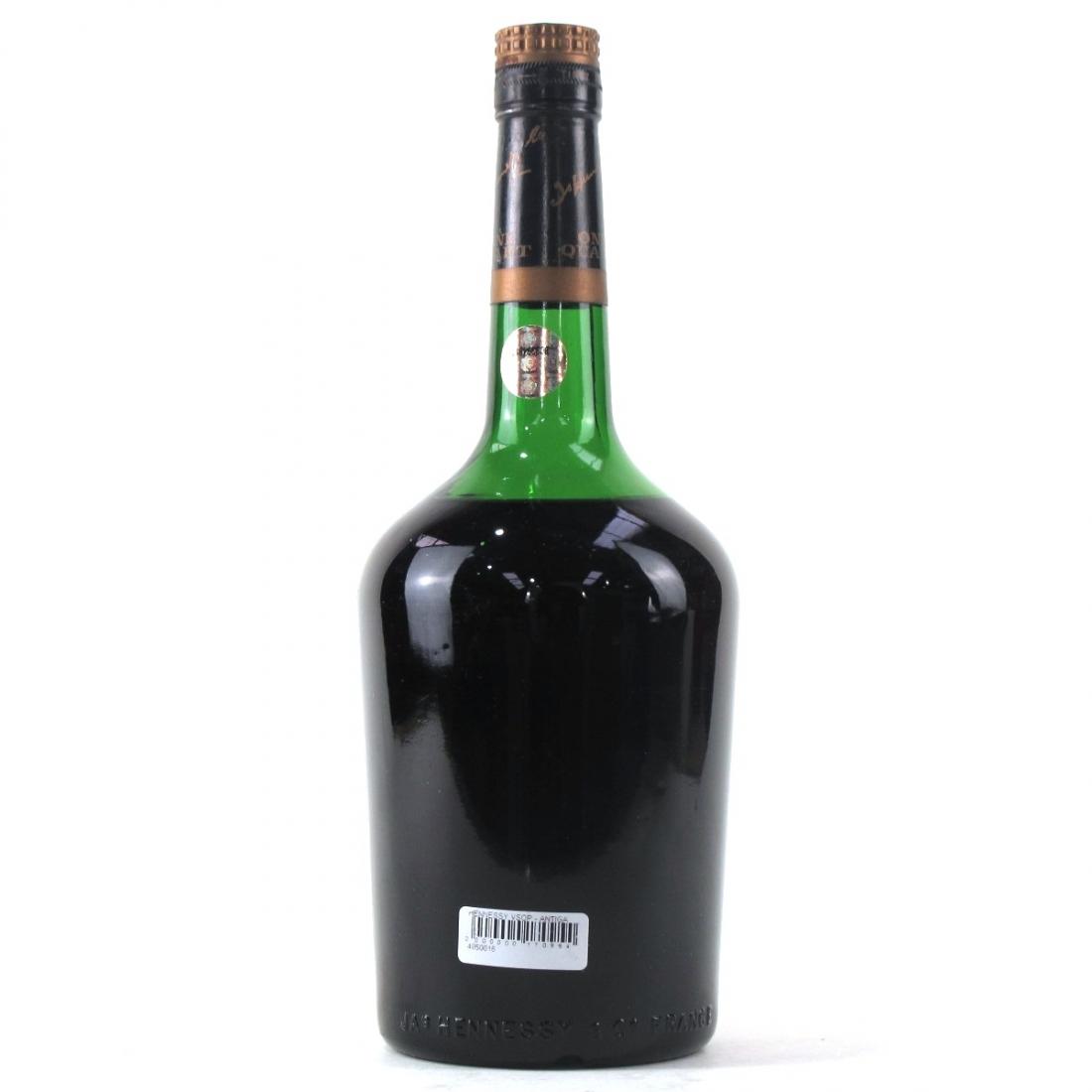Hennessy VSOP Cognac 1 Quart 1980s