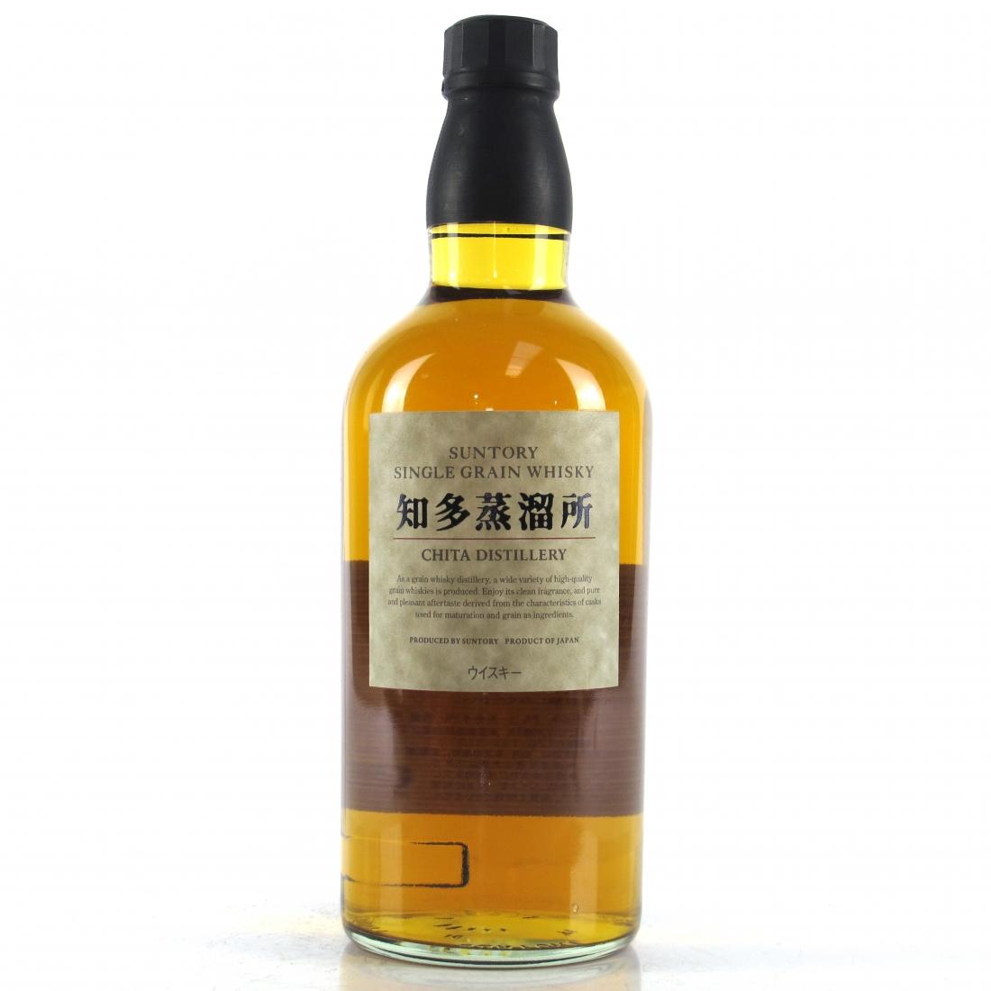 Chita Single Grain / Japanese Edition