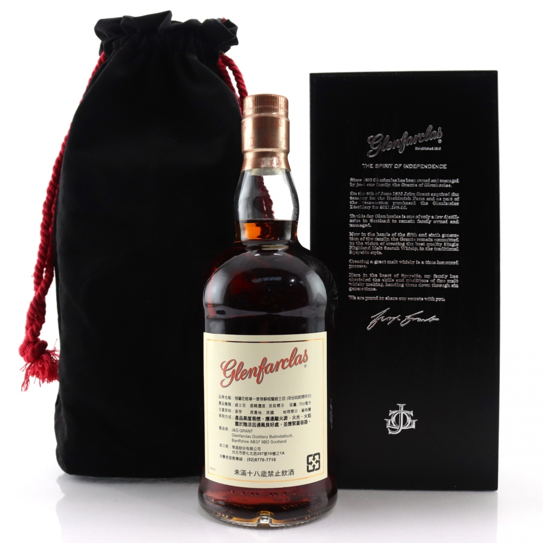 Glenfarclas 2009 Single Cask #1288