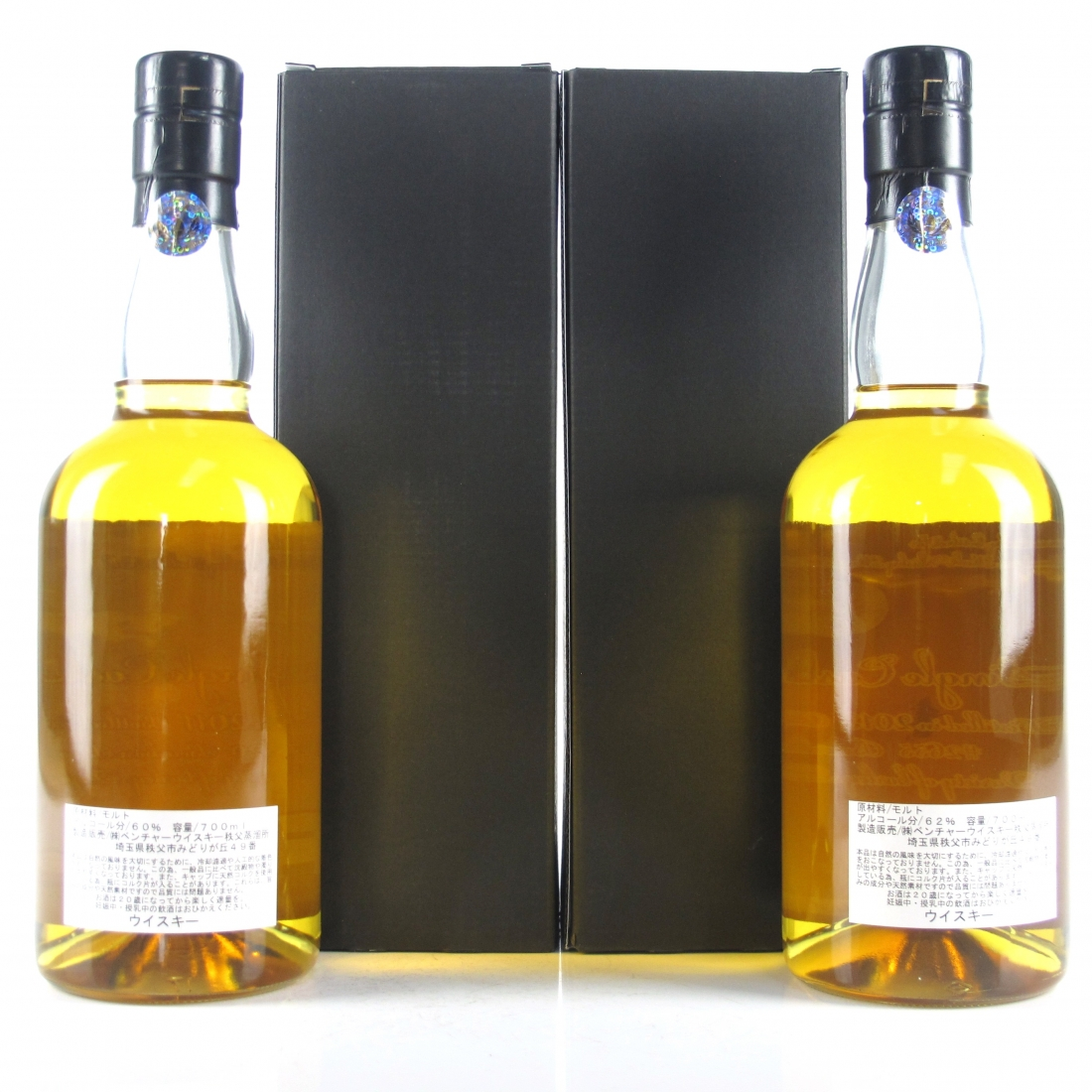 Ichiro's Malt Single Casks #1320 and #2655 2 x 70cl / Modern Malt Whisky Market 2017