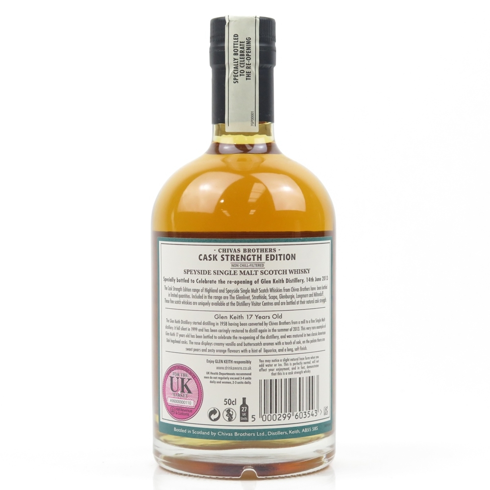 Glen Keith 1996 Re-Opening 17 Year Old Batch 001