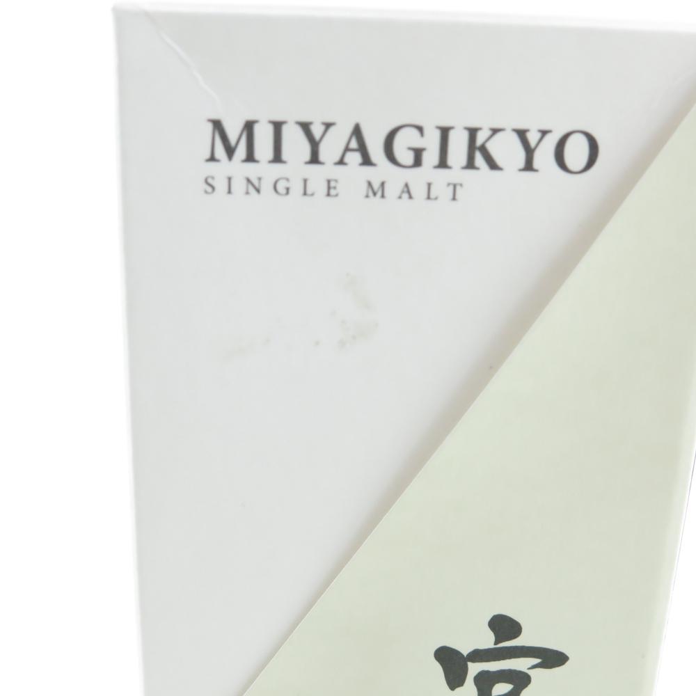 Miyagikyo 15 Year Old