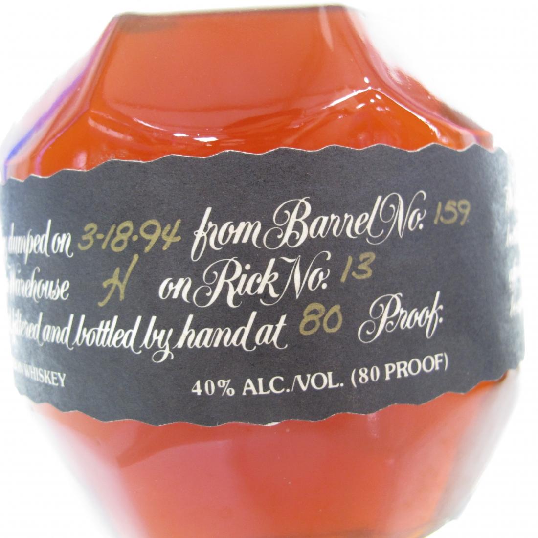 Blanton's Single Barrel Dumped 1994 / Japanese Import