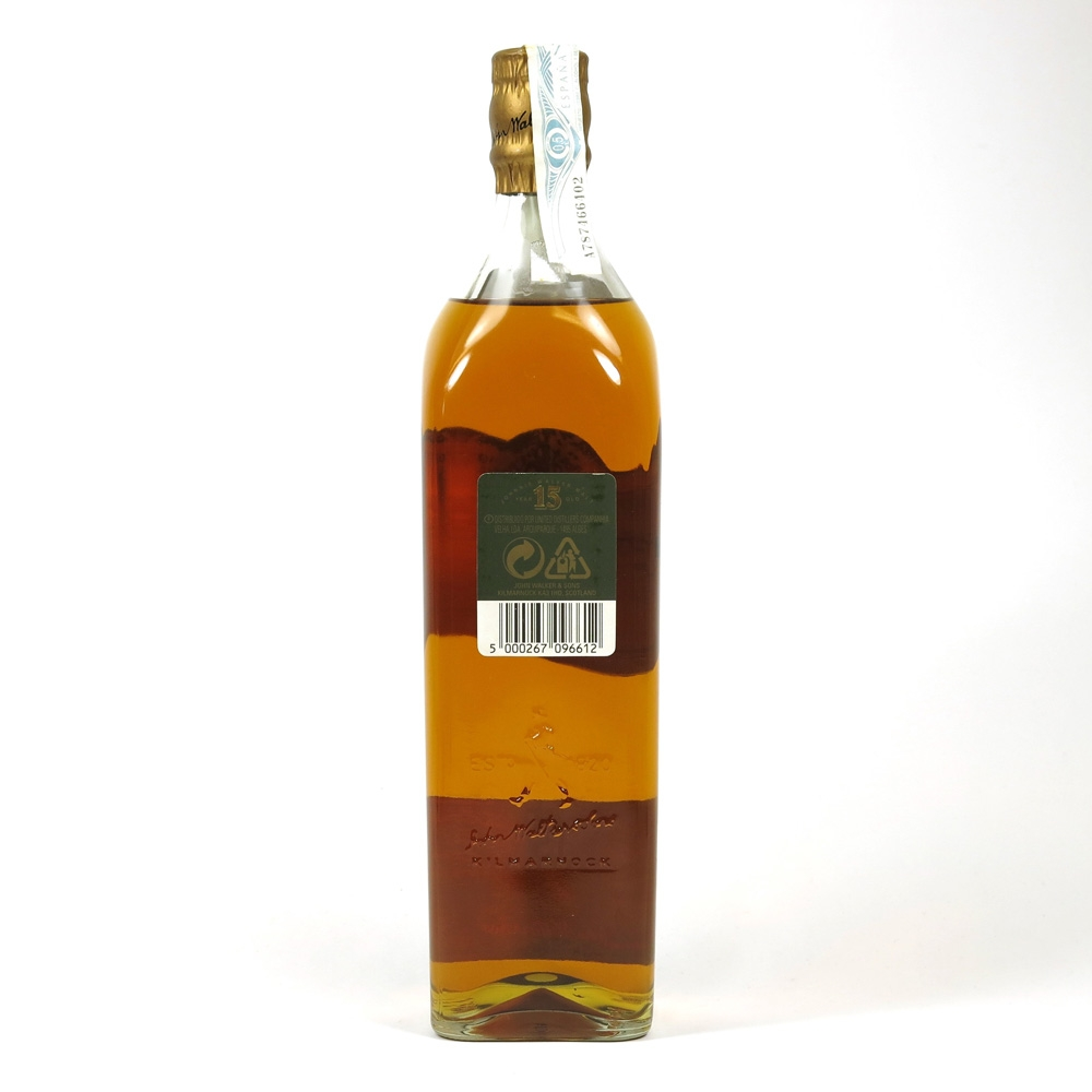 Johnnie Walker Green Label 15 Year Old 1990s Back