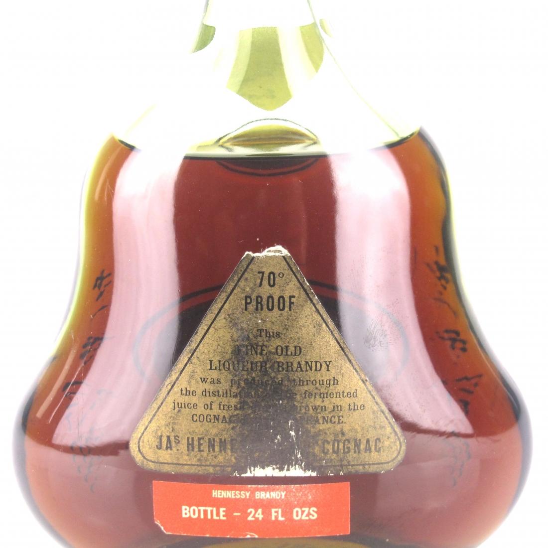 Hennessy XO Cognac 1970s