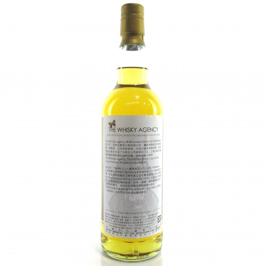 Ledaig 2008 Whisky Agency 8 Year Old / The Drunken Master
