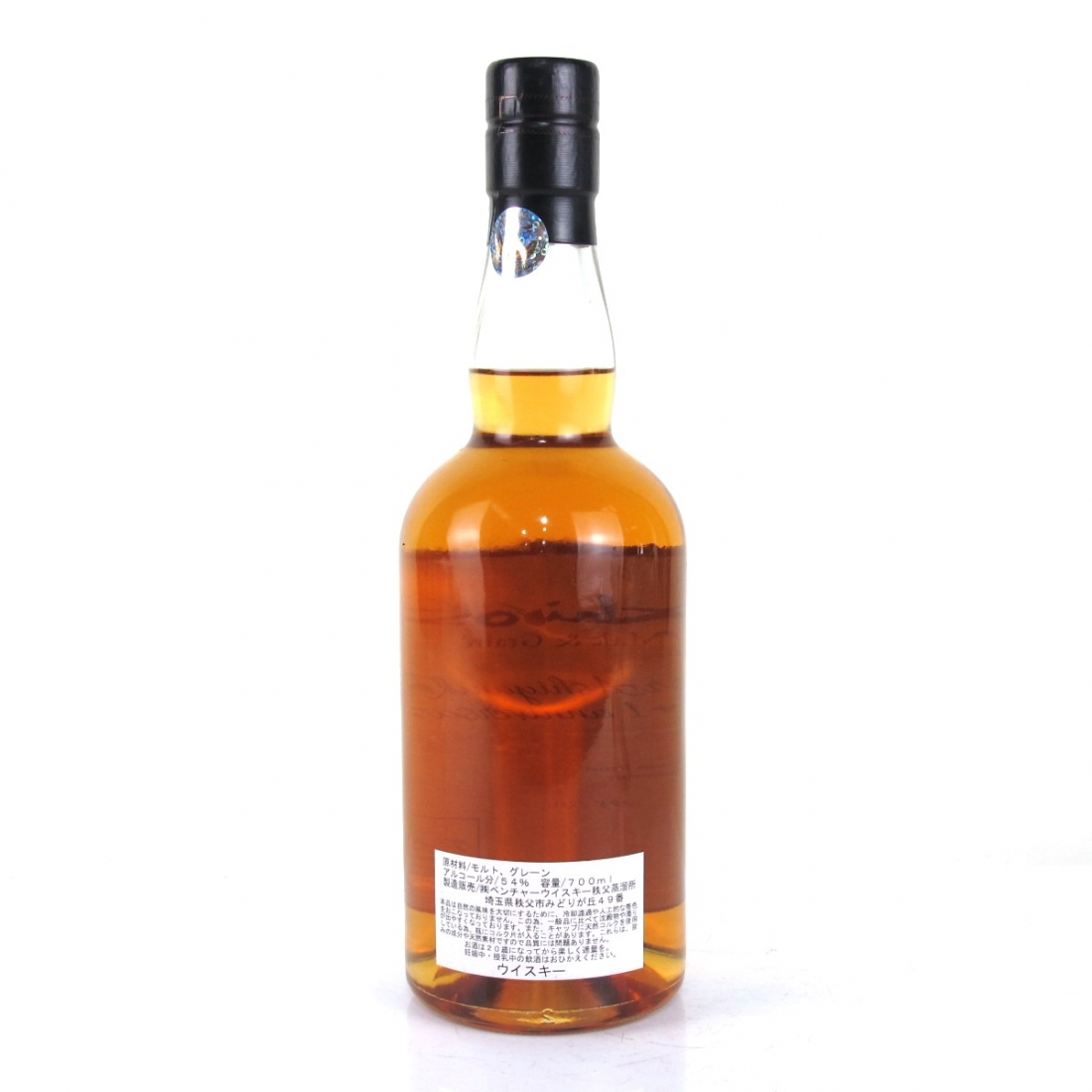 Ichiro's Malt and Grain Single Cask #5765 / Bar Ashiyanikki 30+1 Anniversary