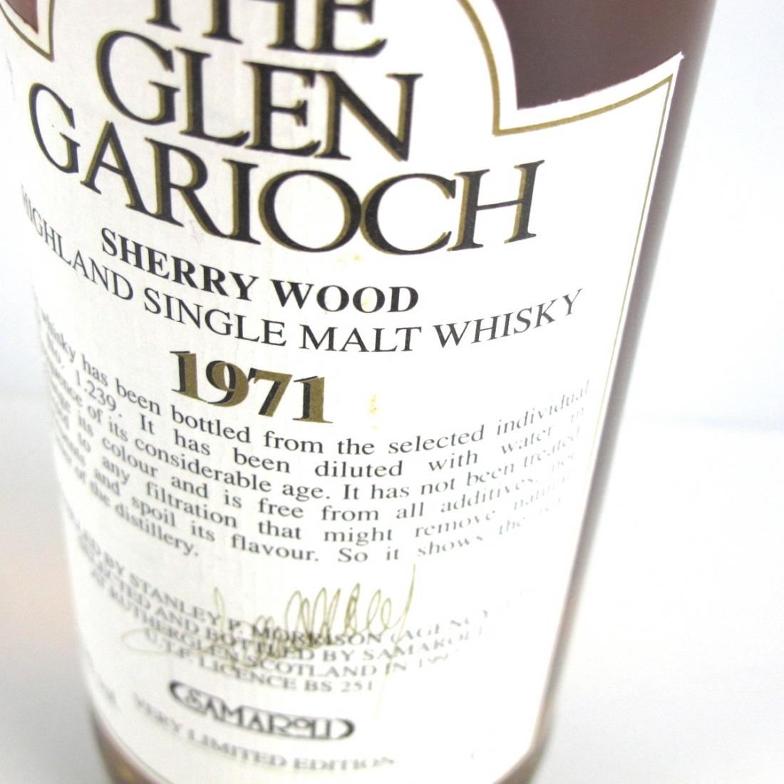 Glen Garioch 1971 Samaroli Sherry Wood Single Cask