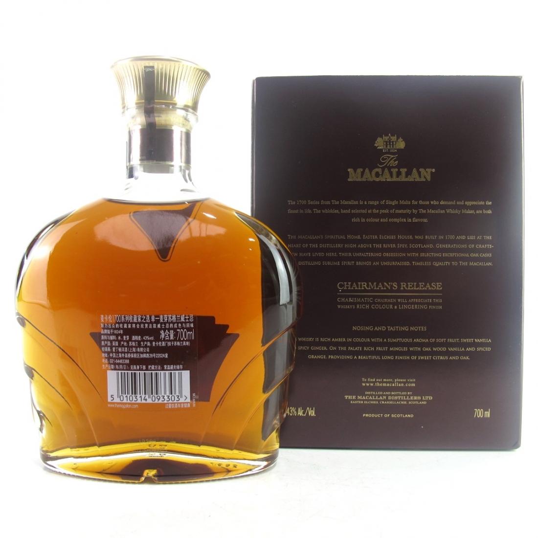 Macallan Chairman's Release