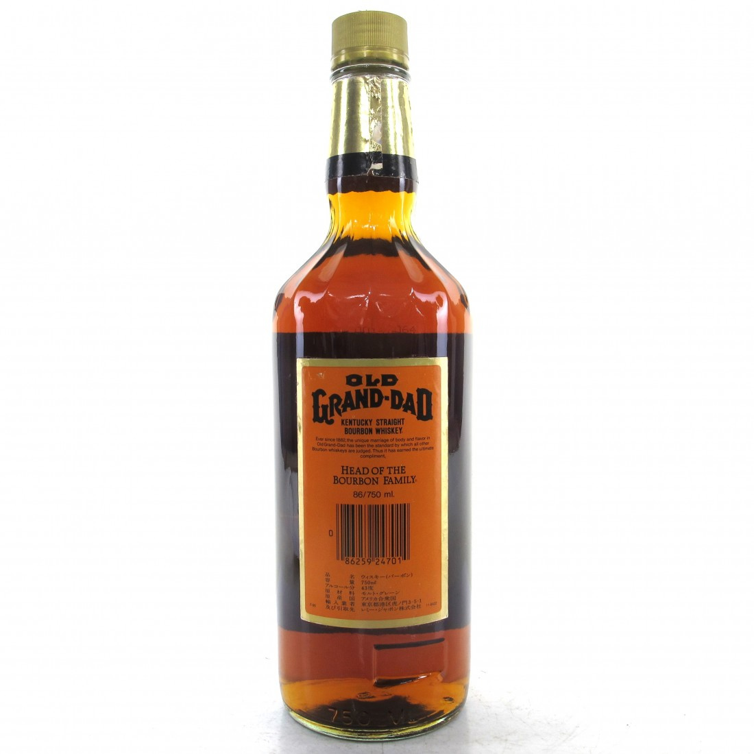 Old Grand-Dad 6 Year Old Bourbon 1980s / Japanese Import