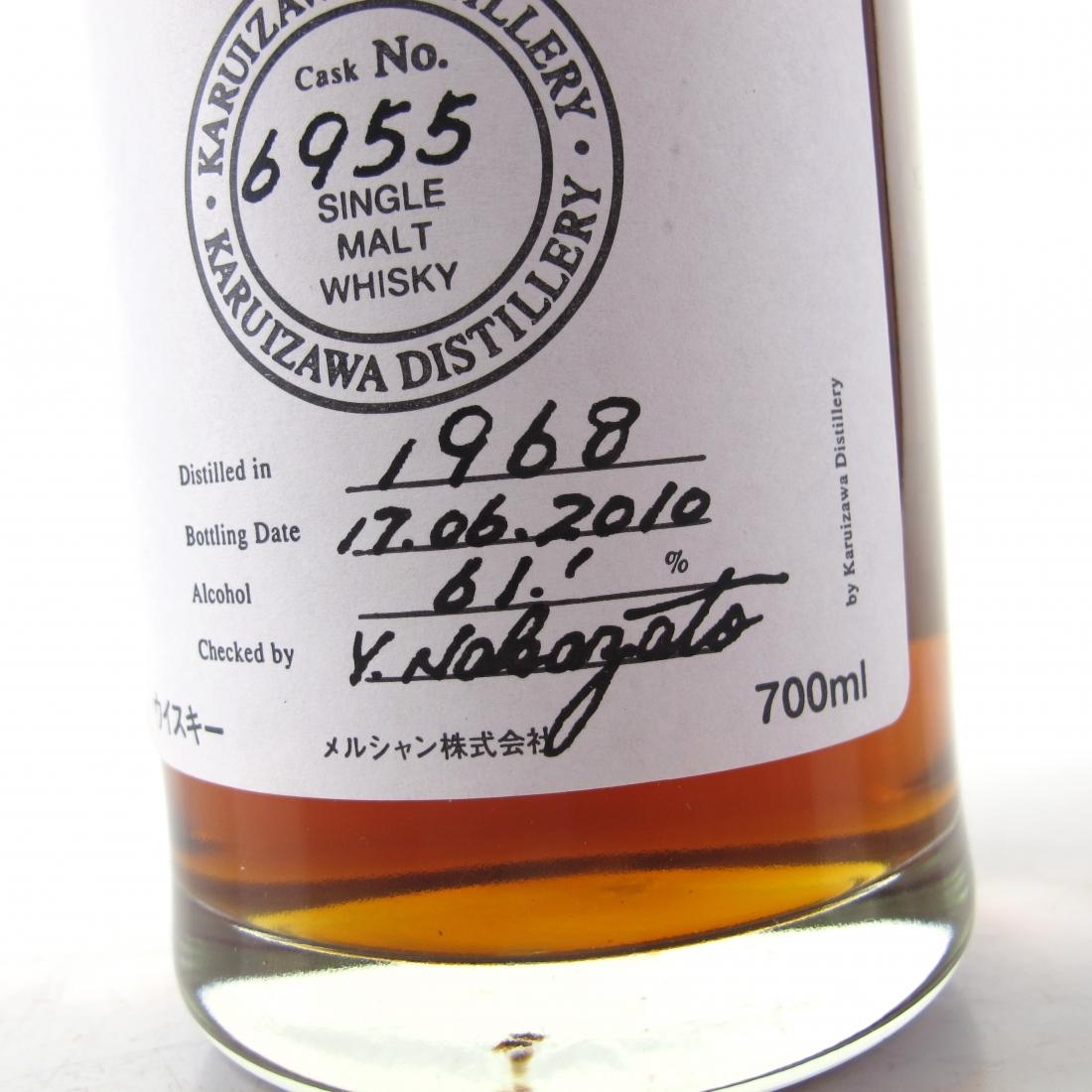 Karuizawa 1968 Single Cask #6955