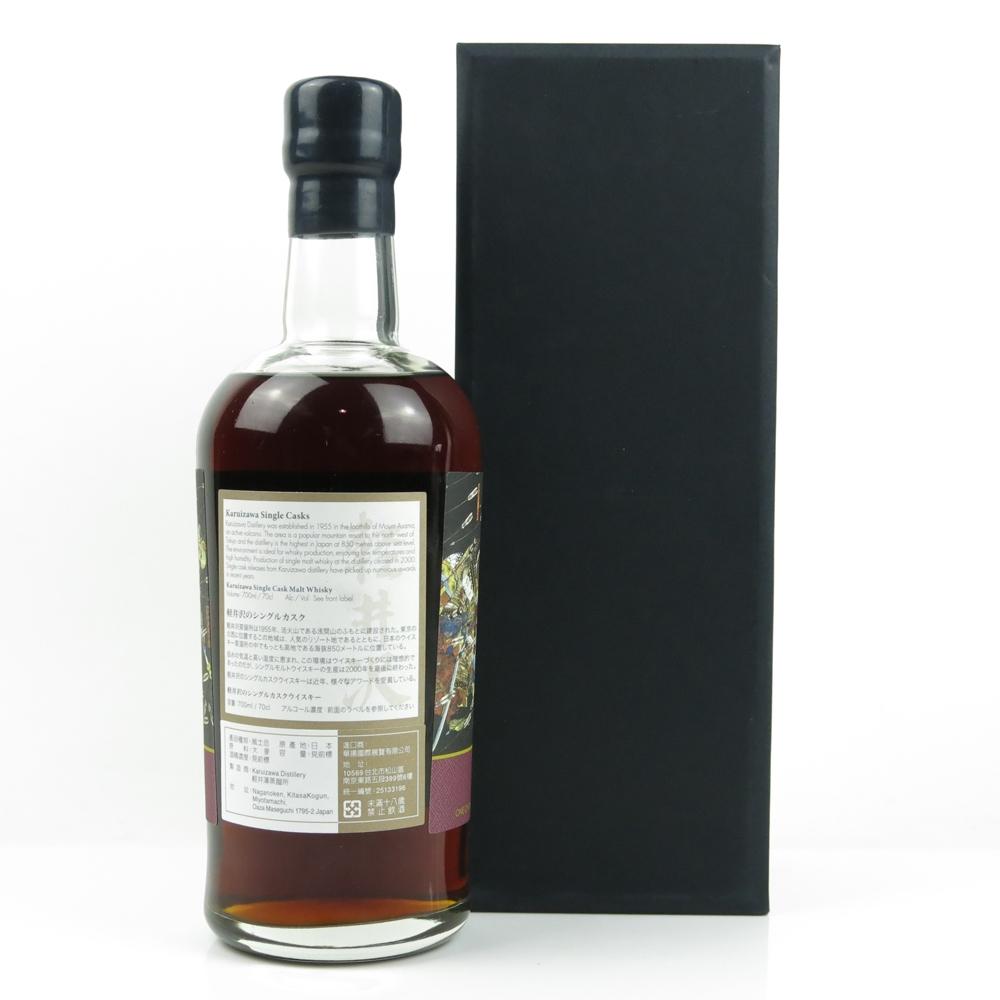 Karuizawa 1981 Single Cask #6355 / Only 97 Bottles