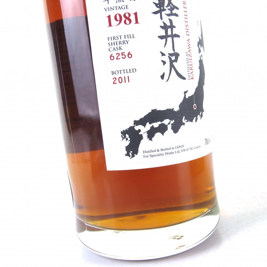Karuizawa 1981 Single Cask #6256 / TWE Geisha Label 2011