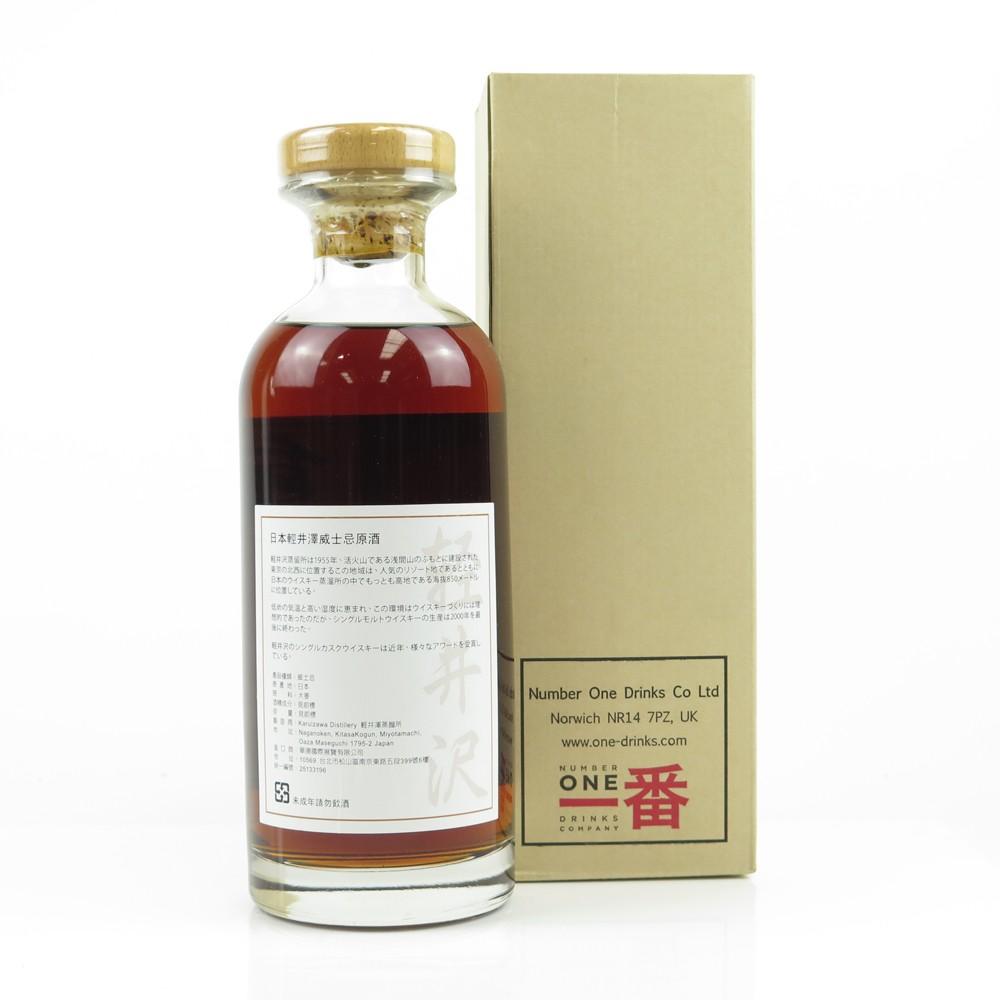 Karuizawa 1984 Noh Cask Single Cask #2030