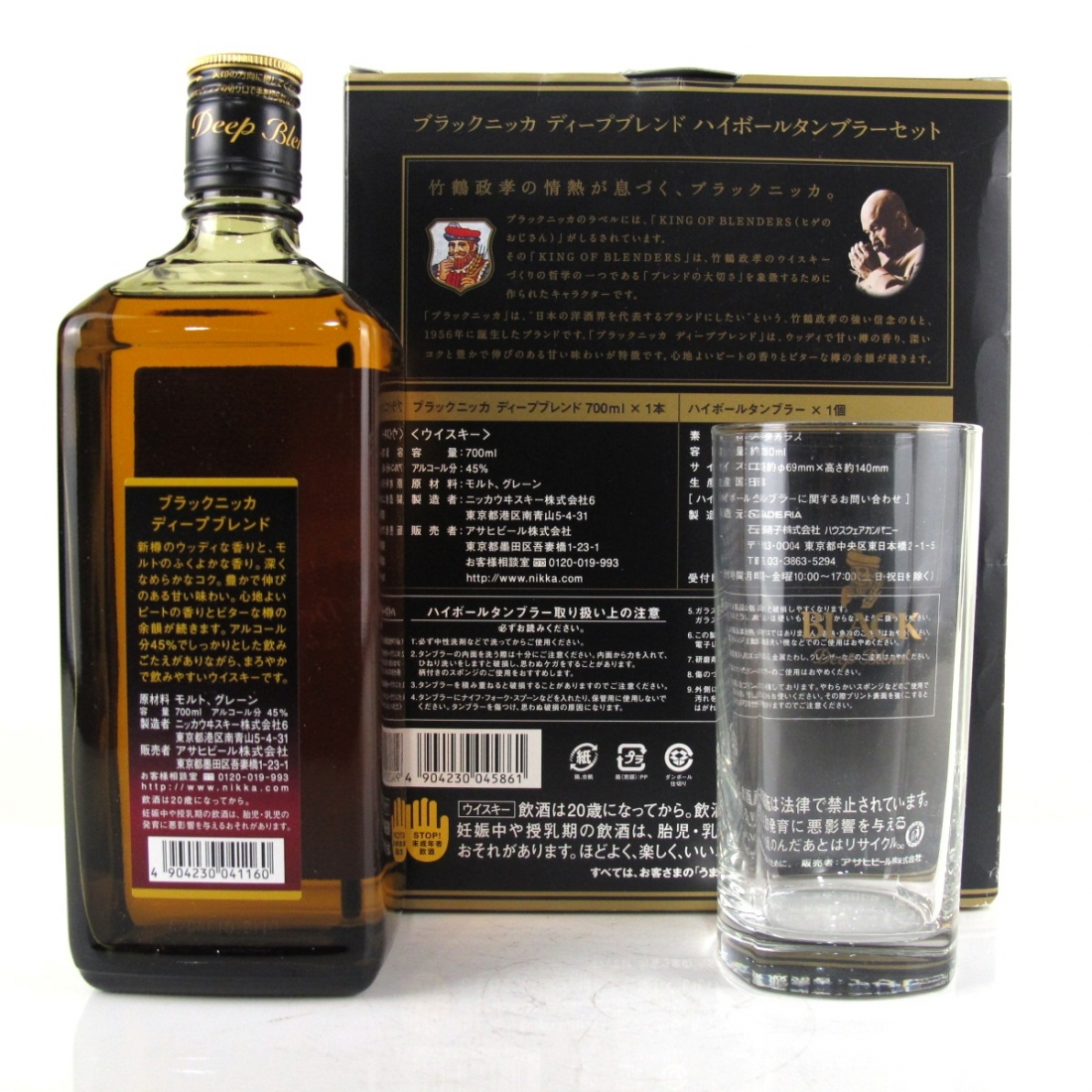 Nikka Black Deep Blend Gift Pack / Including Glass