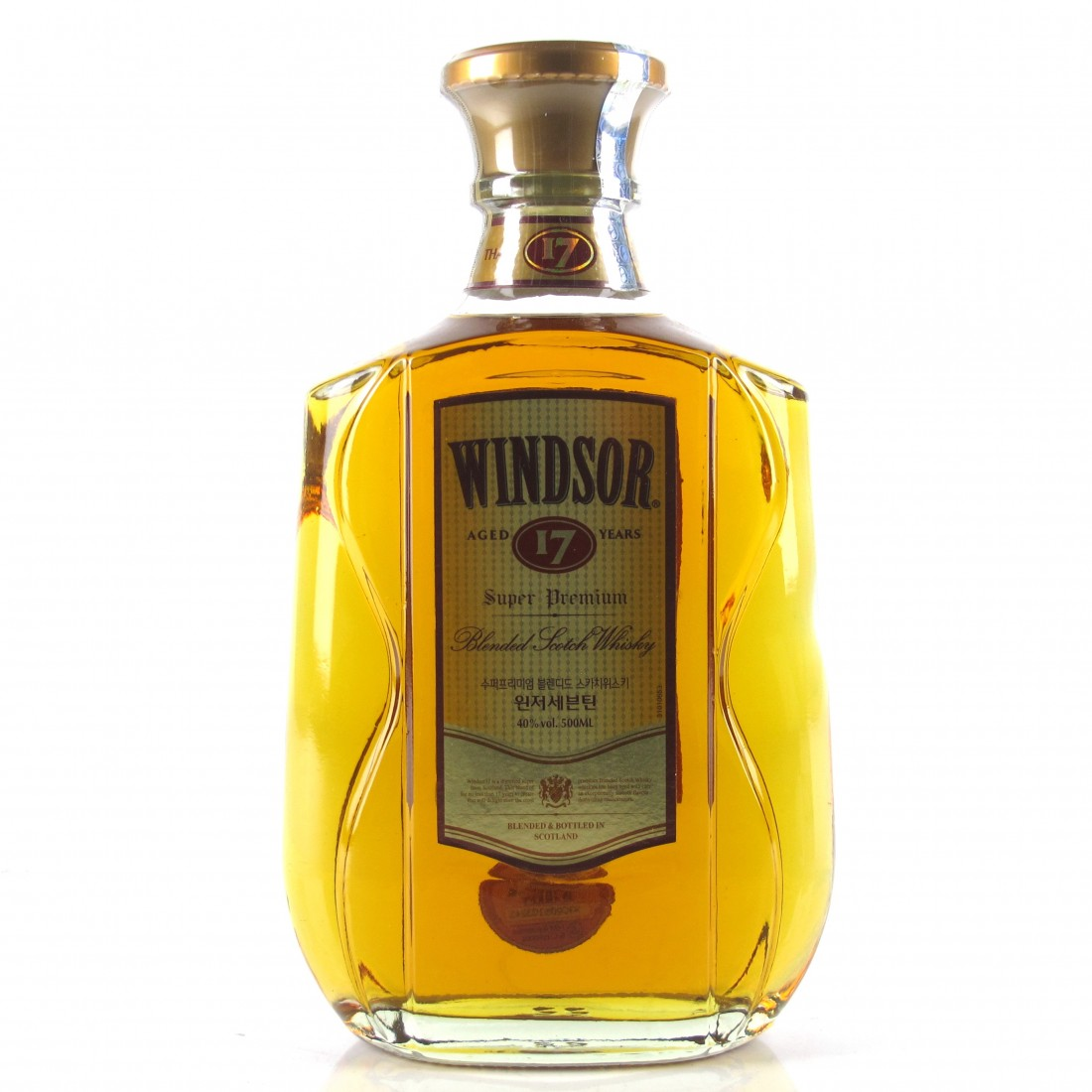 Windsor 17 Year Old 50cl