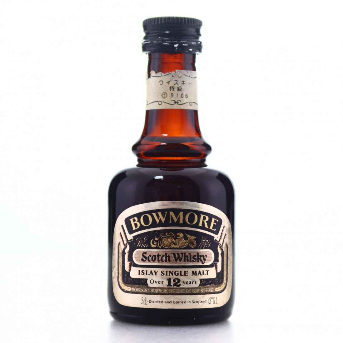 Bowmore 12 Year Old Miniature 1980s / Japanese Import