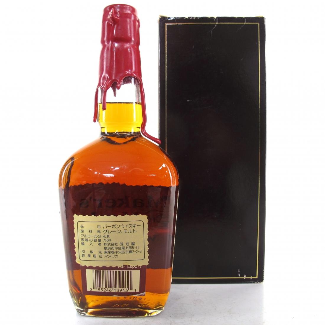Maker's Mark Kentucky Straight Bourbon / Japanese Import