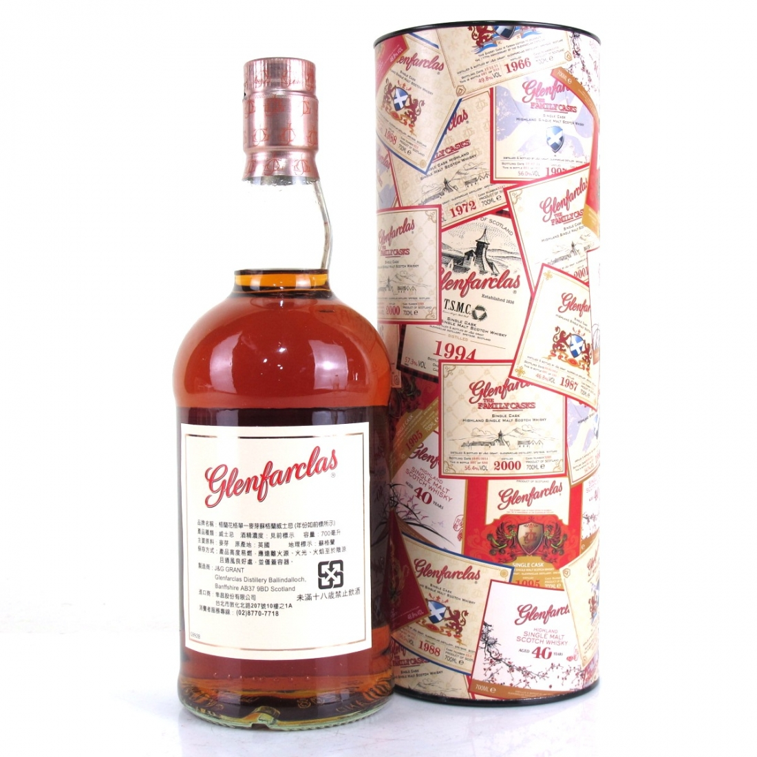 Glenfarclas 179th Anniversary Taiwan Exclusive