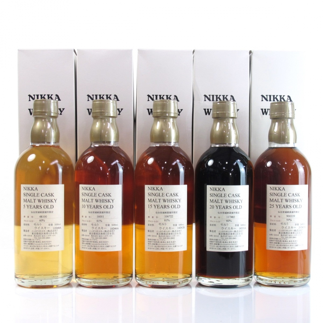 Miyagikyo Single Cask Collection 5 to 25 Year Old 5 x 50cl