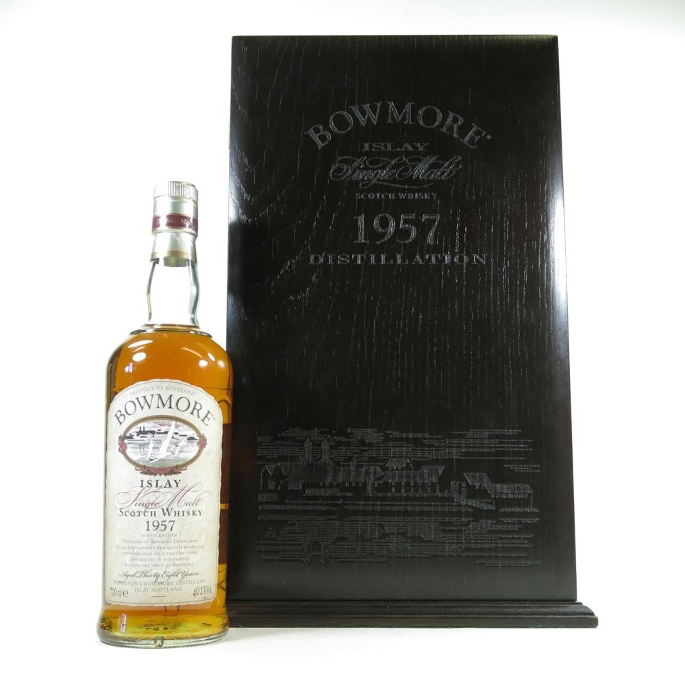 Bowmore 1957