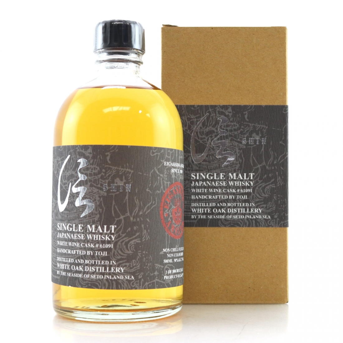 White Oak Shin / Wine Cask / Bottled for The Single Minded Whisky Company