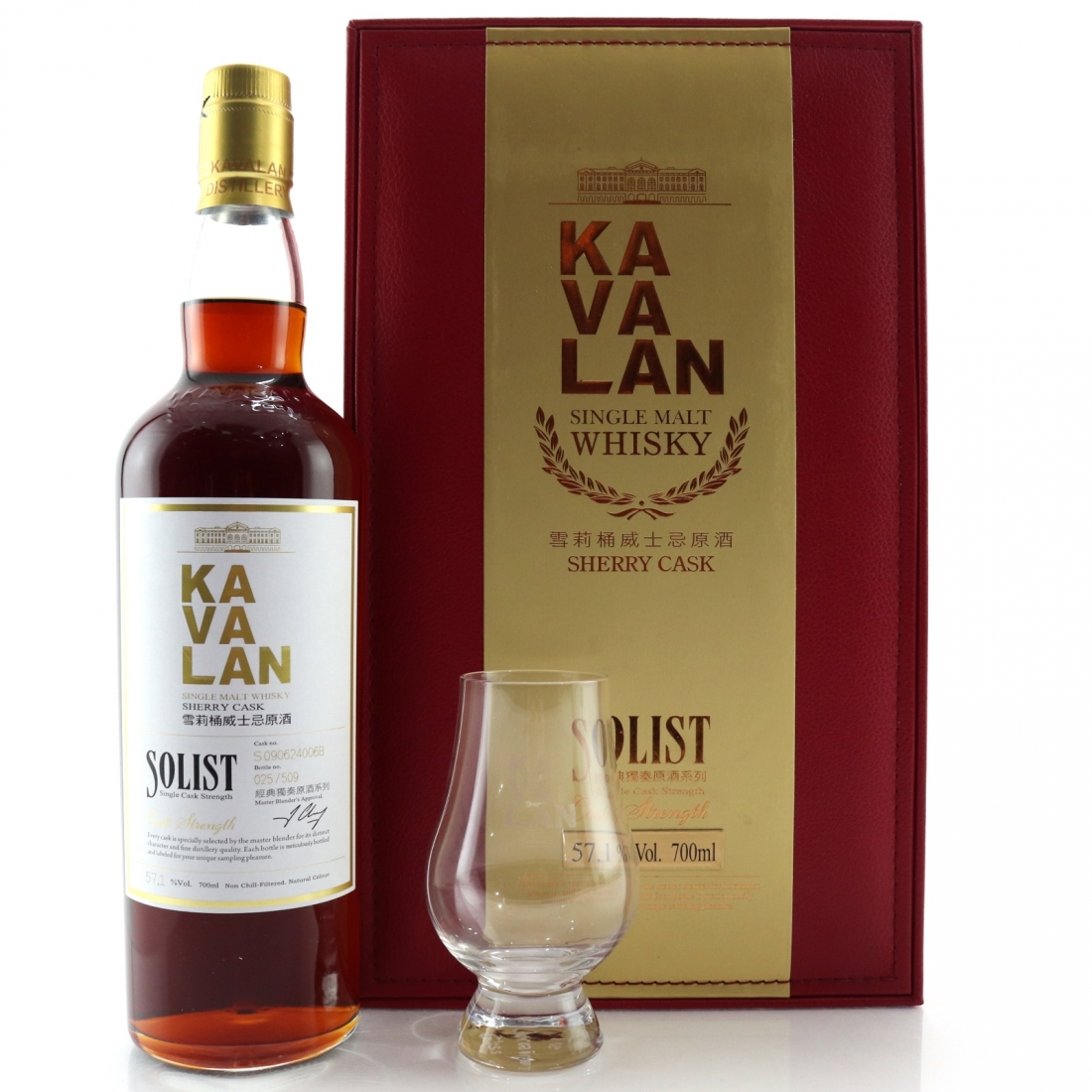 Kavalan Solist Sherry Cask / Leather Case With Glass